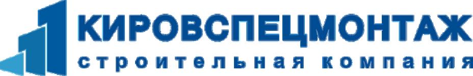 Работа завхозом для пенсионеров в москве